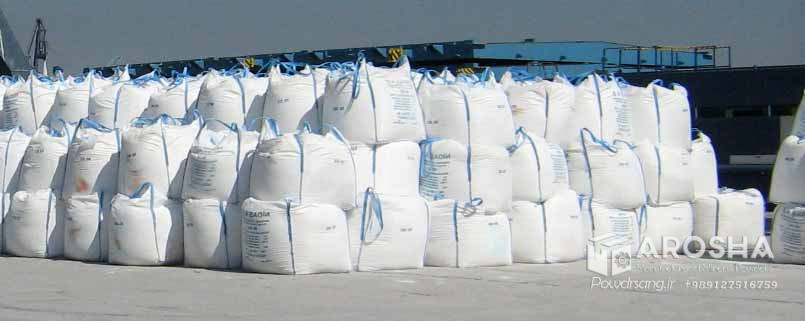فروش کربنات کلسیم مخصوص پلاستیک (2)