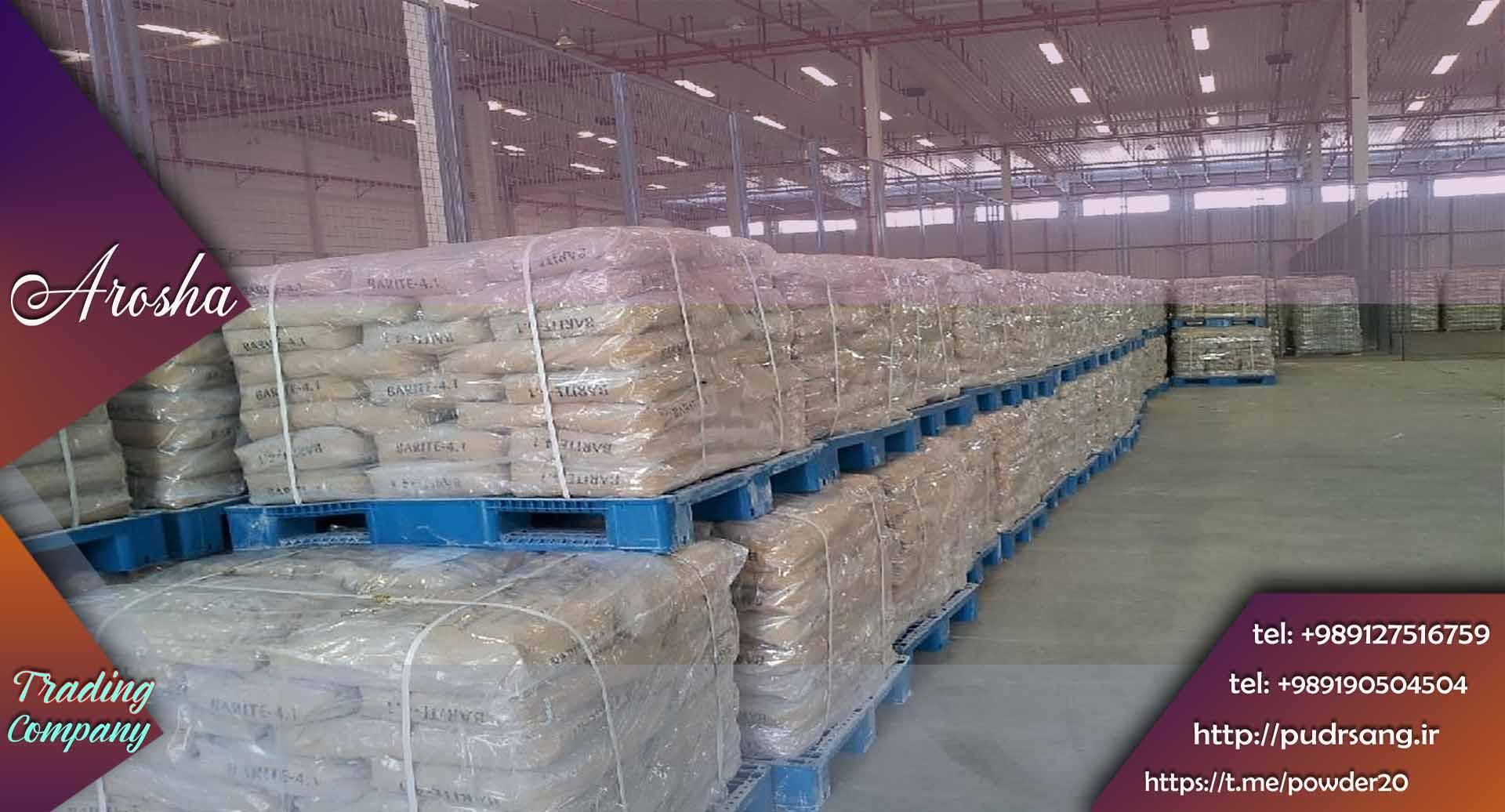 تولید کننده پودر میکرونیزه باریت