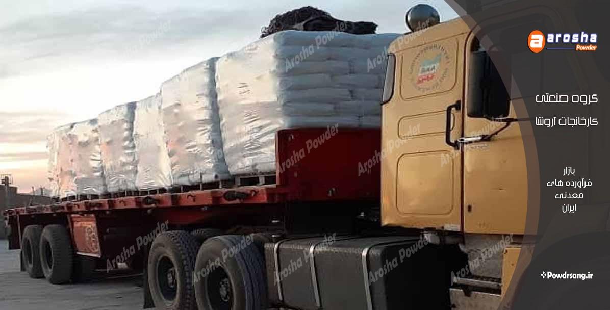 برترین کارخانه ساخت پودر کربنات کلسیم میکرونیزه در تهران
