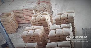 فروش پودر میکرونیزه کربنات کلسیم با قیمت ارزان