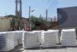 بزرگترین کارخانه تولیدی نانو پودر کربنات کلسیم با قیمت عمده در تهران