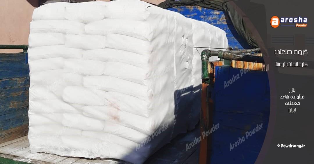 کارخانه تولید پودر مل سفید در همدان