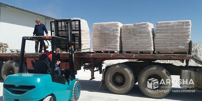 قیمت خرید پودر کربنات کلسیم کوتد (پوشش دار)