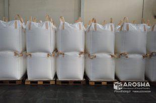 تولید کننده کربنات کلسیم رسوبی