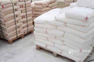 پخش انواع پودر تالک عمده ریخته گری و لاستیک سازی