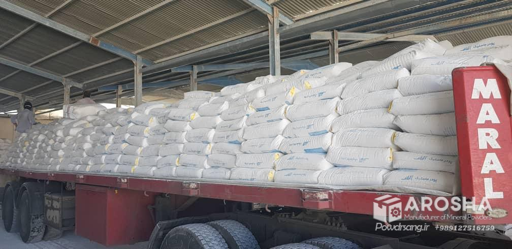 تولیدکننده برتر پودر کربنات کلسیم میکرونیزه