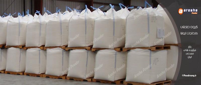خرید کربنات کلسیم دامی مخصوص مرغ تخم گذار