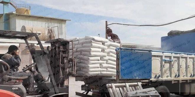 توزیع کننده پودر تالک صنعتی 25 کیلویی