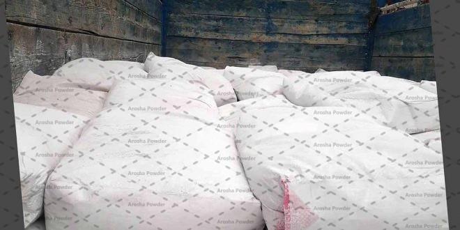 فروشنده برتر پودر کربنات کلسیم کشاورزی مشهد