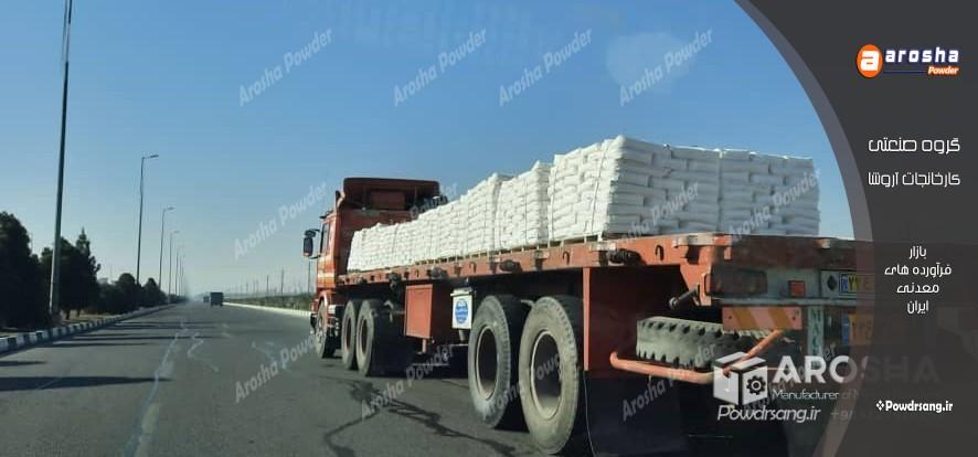 کاربرد پودر کربنات کلسیم اهواز